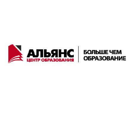 ООО Центр переводов и образования «Альянс»