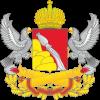 Департамент дорожной деятельности Воронежской области