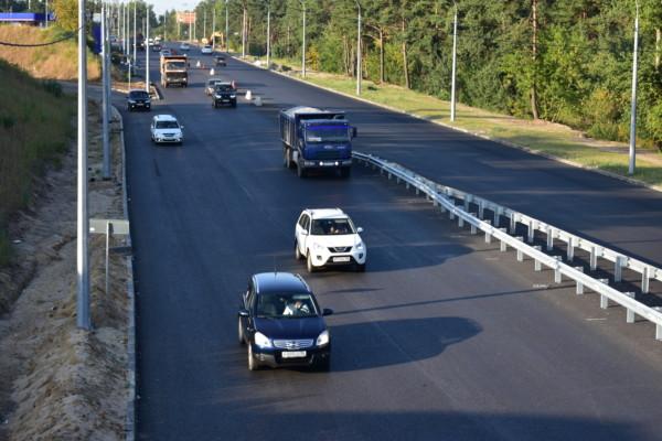 Регион строит дороги в завтрашний день