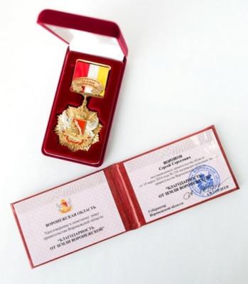 Поздравляем с наградой!