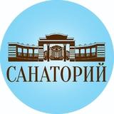Санаторий им. Ф. Э. Дзержинского
