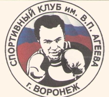 Приглашаем в спортивный клуб им. В.П.Агеева