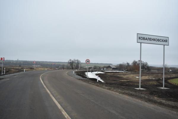 Главная дорога. Новогодний подарок. Новая дорога в Кантемировском районе