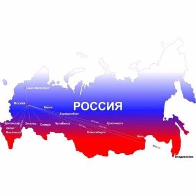Сводный обзор 2020 «Развитие регионов России-сила государства»