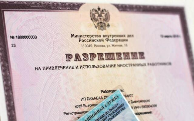 О привлечении к работе иностранных граждан