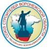 «Союз строителей Воронежской области»